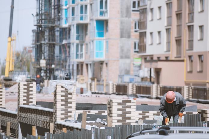 Строительство недвижимости