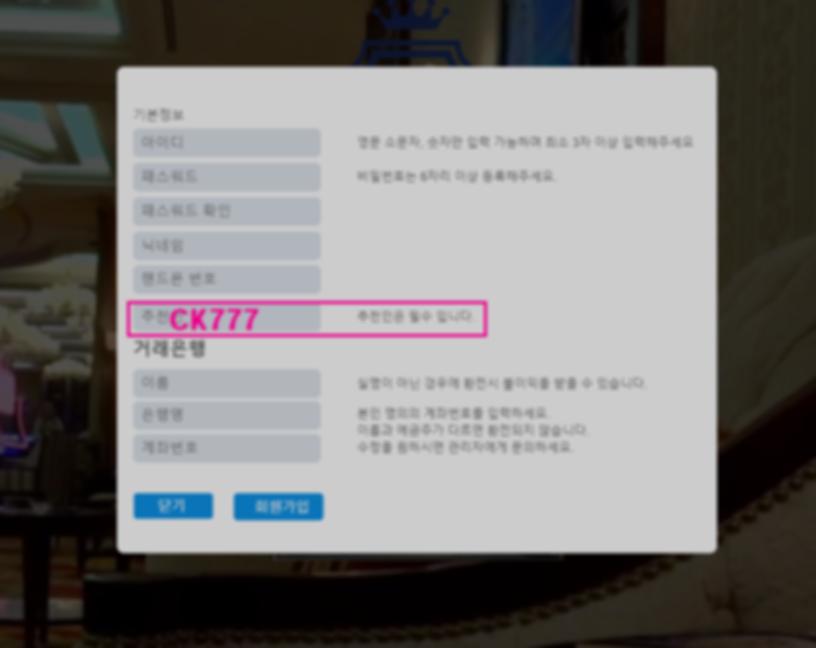 회원가입팝업.png