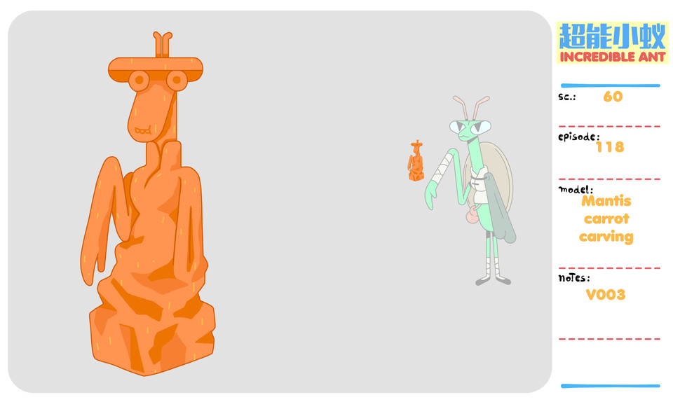 IA_118_PROP_Sc60_carrot-carving_LP_v003.