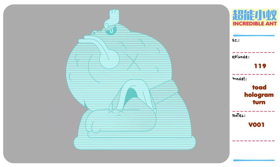 IA_119_CHA_king-toad-hologram-turns.mp4