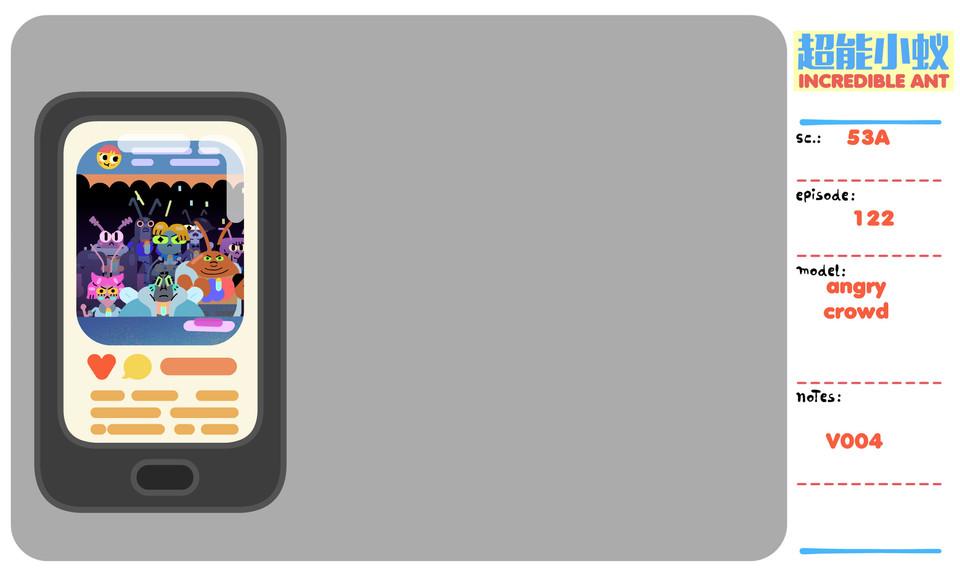 IA_122_PROP_bibi's phone and instaA_LP_V
