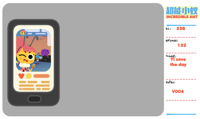 IA_122_PROP_bibi's phone and instaB_LP_V