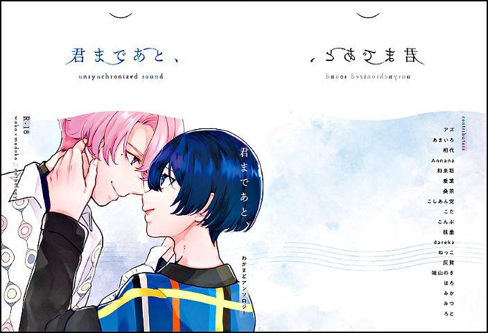 tougou_horo_web.jpg