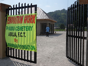 renovated gate.JPG