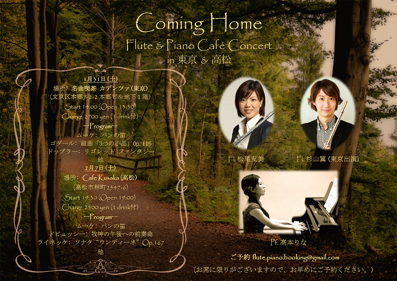 Coming Home Flyer.png