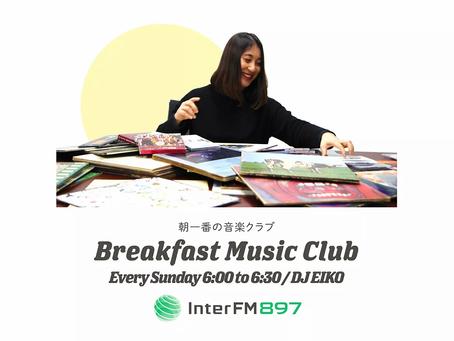 2021.5.4:  【ラジオ出演】interFM 89.7MHz「Breakfast Music Club」