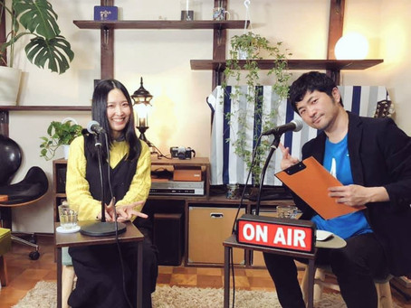 2020.12.18:【メディア出演】SapporoCityFM「岸田高明のMusicBar」ゲスト出演 | Will be on a radio show on Sapporo City FM