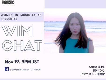 2020.11.19:   【生配信】Women In Music Japanインタビューシリーズ「WIM CHAT」ゲスト出演 | [LIVE Interview] WIM CHAT #56