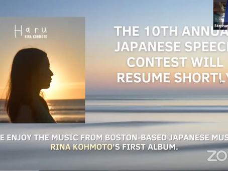 2020.11.21:    ボストン日本総領事館主催の日本語コンテストにてフィーチャーされました | Featured on the 10th Japanese Speech Contest