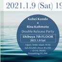 2021.1.9   : 【開催中止】近藤康平×髙本りな Wリリースパーティー at 渋谷7thFLOOR | Kohei Kondo & Rina Kohmoto release party