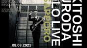 2021.8.8【ゲスト出演】Akitoshi Kuroda Solo Live in Sapporo