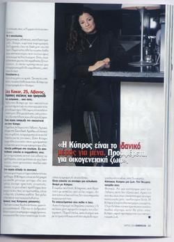 Cosmopolitan Magazine (Cyprus)