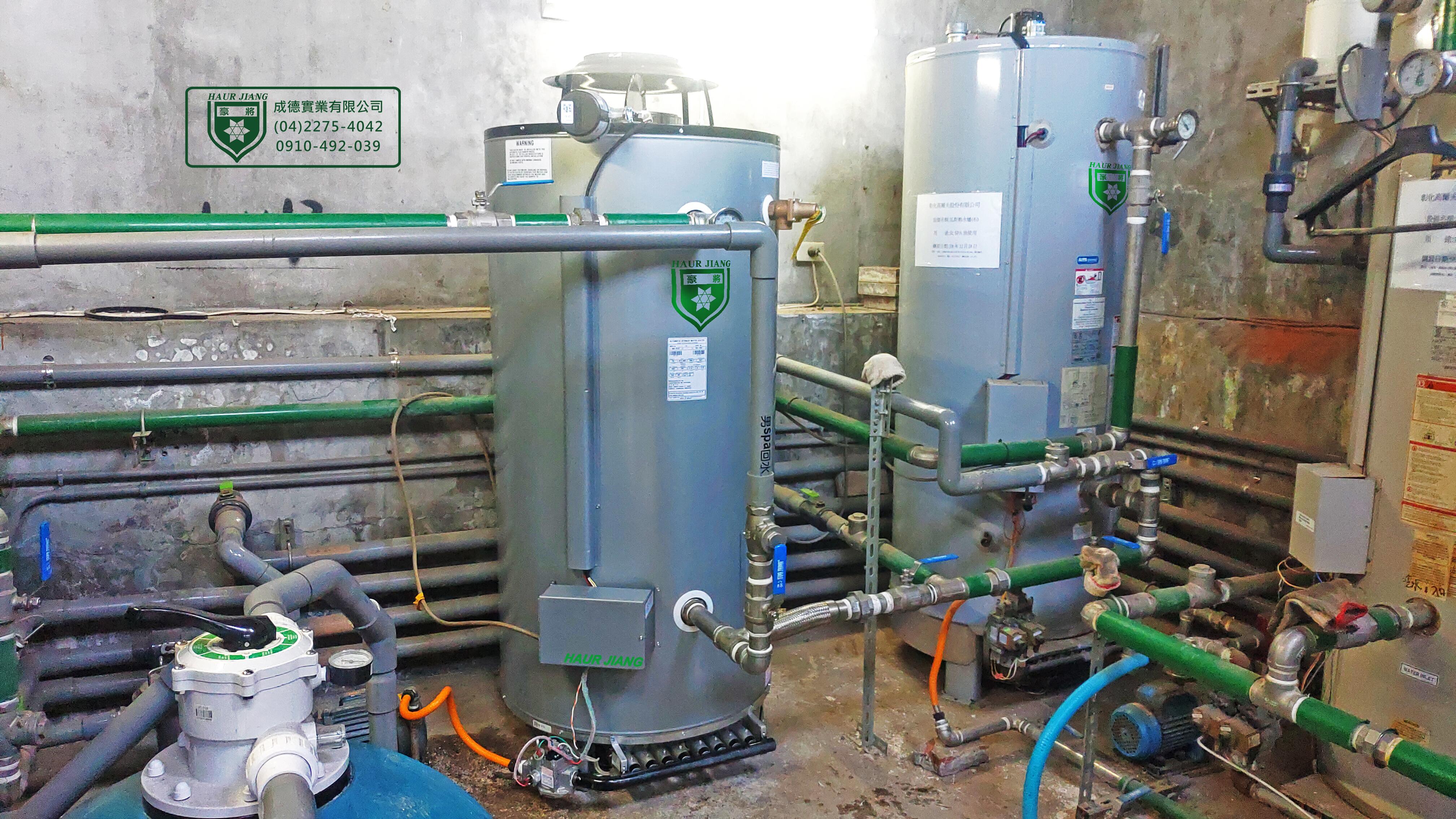【彰化球場】天然氣鍋爐舊換新