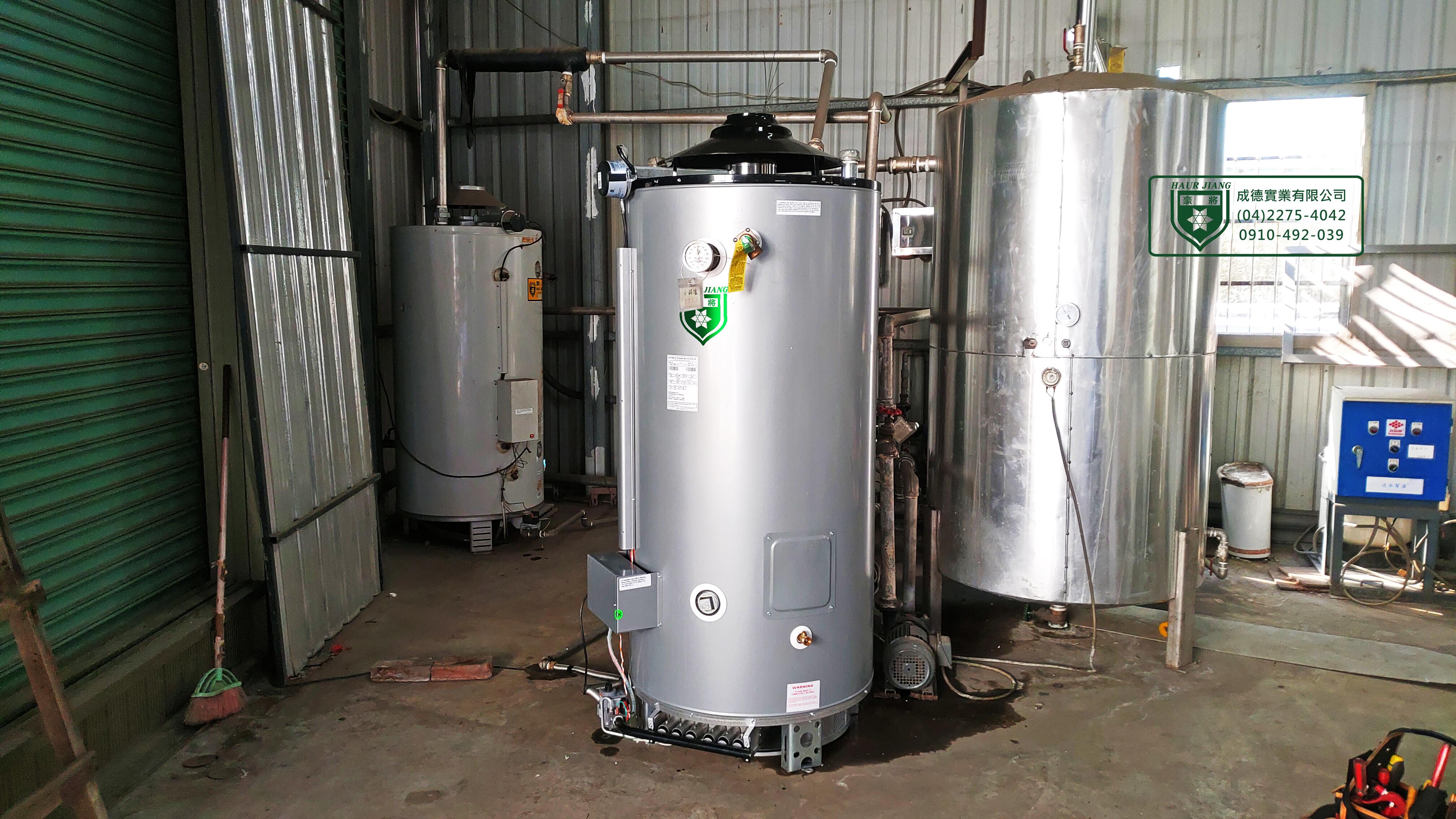 【雲林-旅館】使用超過20年銅管式鍋爐舊換新工程