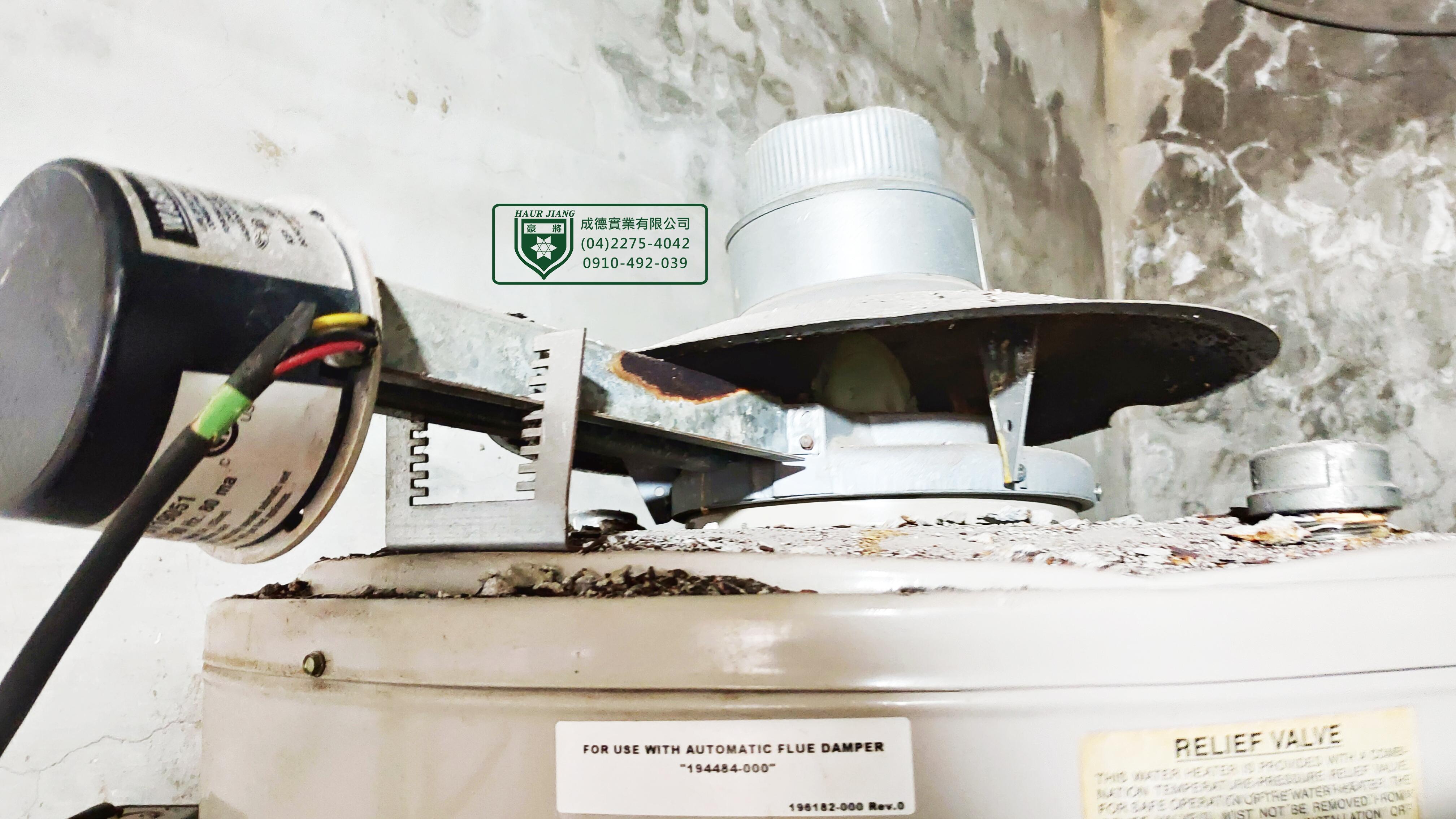 外力導致鍋爐受損故障