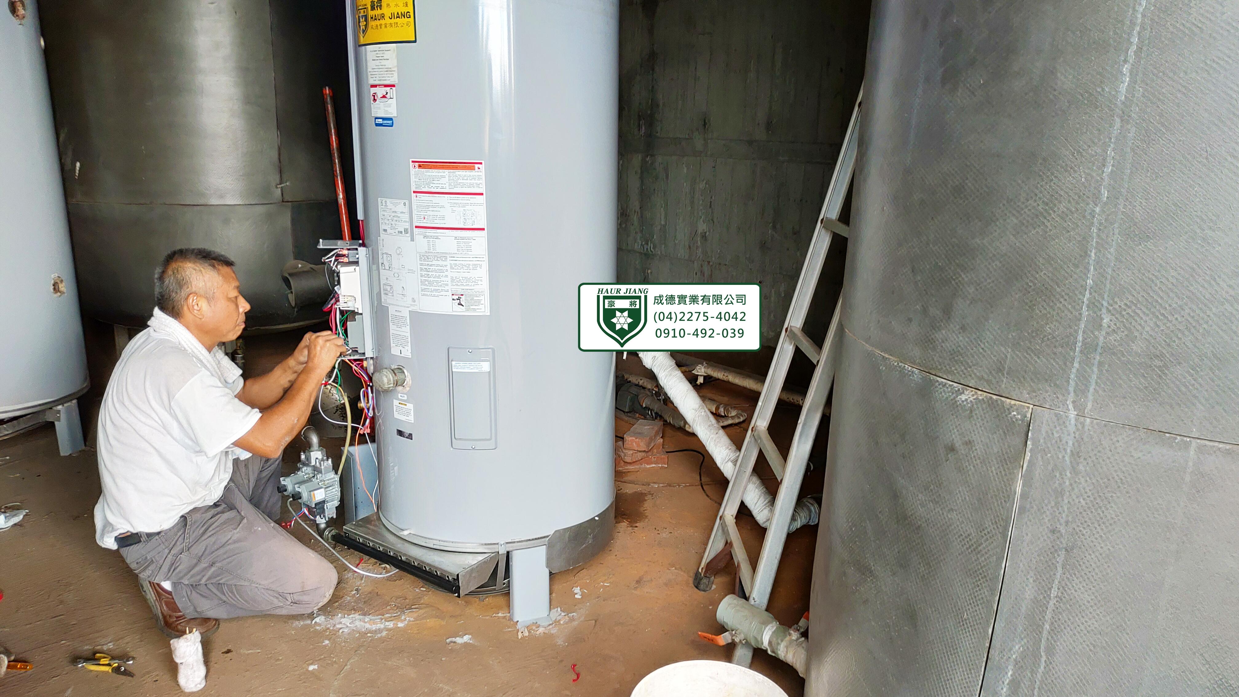 配合業主水質檢測,提前完成定位、配管、安裝。待完成水質檢測後,送水試運轉
