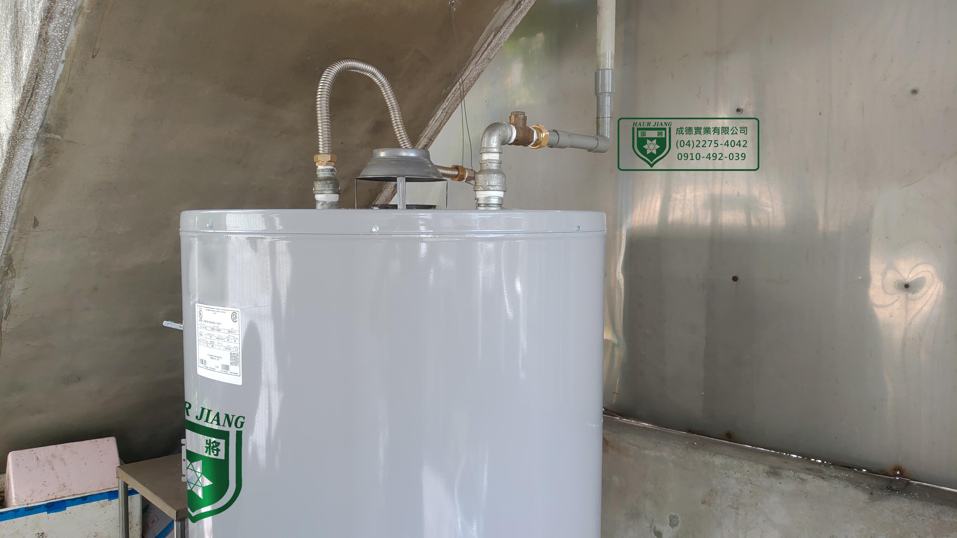 【台中南屯-套房出租】使用近20年的熱水設備