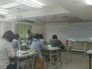 政府職訓局課程開跑《芳療生活應用》