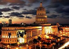 Гавана Куба