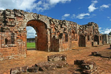 Туры в Парагвай