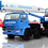 "Thumbnail: Автокран ""Галичанин"" КС-55729-1В"