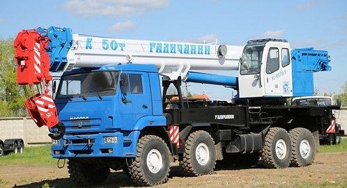 "Автокран ""Галичанин"" КС-65713-5"