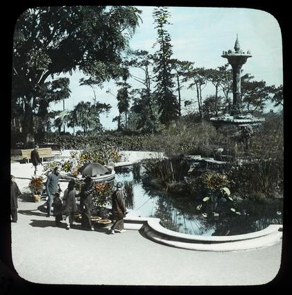 半山植物公園