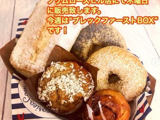 Starting to sell my bread @ La petit poissonnerie! プリヒル姉さんのお店でパンの購入をしていただけるようになりました!