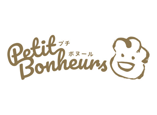 Welcome to Petit Bonheurs! New Year New Start!  プチ・ボヌールへようこそ。