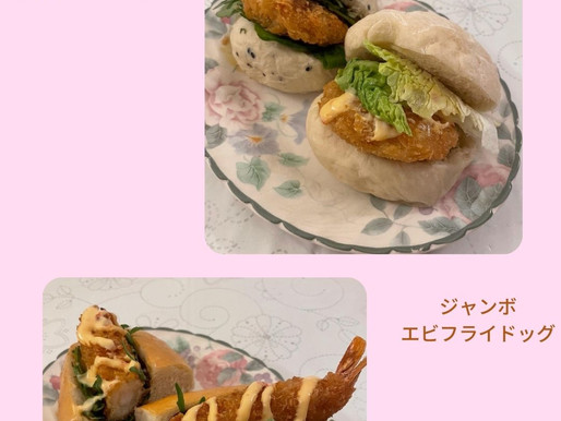 Collaboration Bread Sales - only this Friday 11th June! / 今週金曜日6月11日のみ、コラボパンを販売!