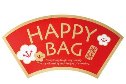 Bread Box - Happy Box A (福袋 A), Coming next week!