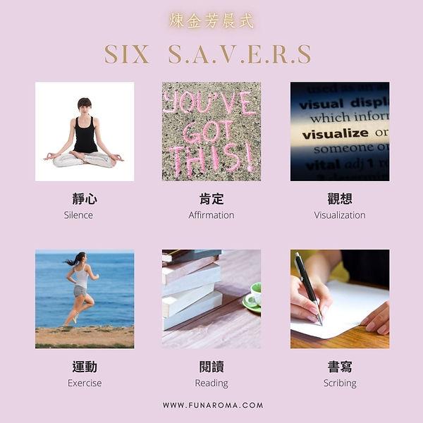 six savers.jpg