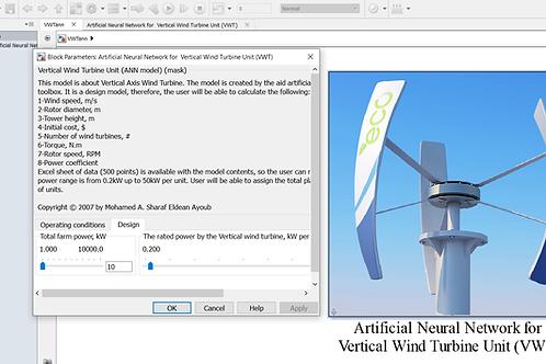 Vertical Axis Wind Turbine (Artificial Neural Network Model)