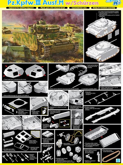 (под заказ) Танк Pz.Kpfw.III Ausf.M с экранами - Dragon 6604 1:35