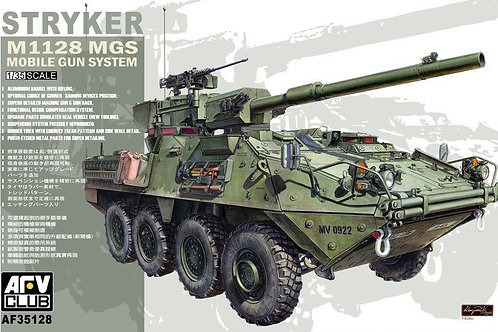 (под заказ) Боевая машина Stryker M1128 MGS - AFV Club AF35128 1:35