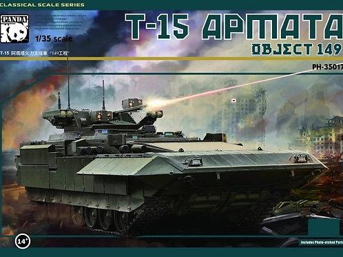 Российская БМП Т-15 Армата, Объект 149 - Panda Hobby PH35017 1:35