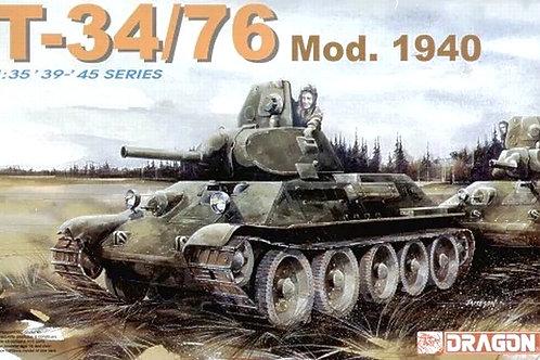 Т-34/76 мод. 1940 г. - Dragon 6092 1:35