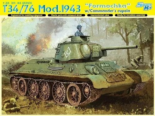 """Т-34/76 мод. 1943 г. """"Формочка"""" с комбашней - Dragon 6603 1:35"""
