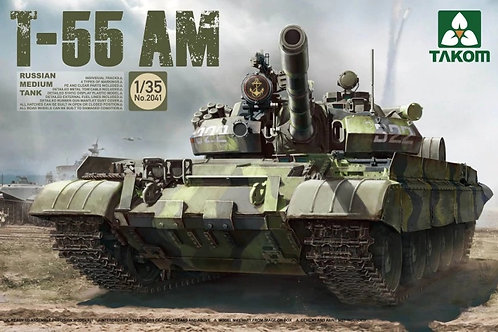 Российский танк Т-55АМ - Takom 2041 1:35