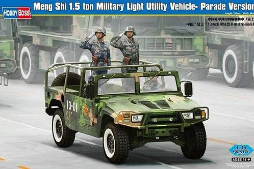 (под заказ) Meng Shi 1.5 ton, парадная версия - Hobby Boss 82467 1:35