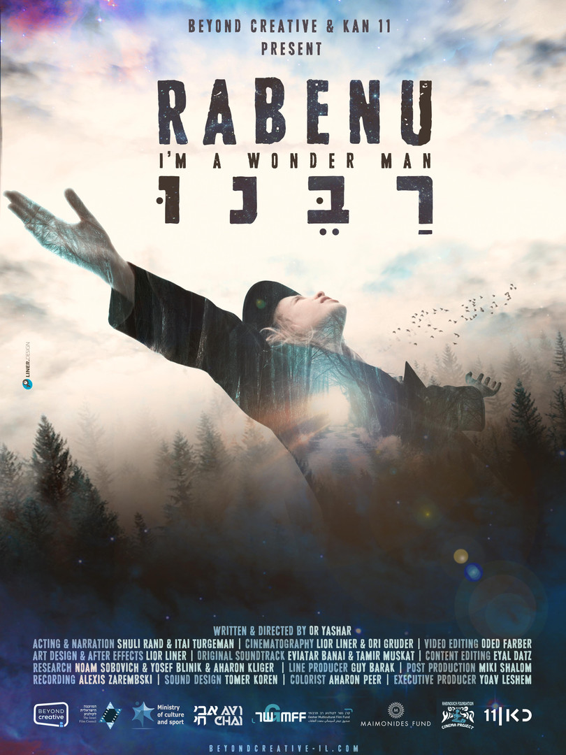 Rabenu (Our Rabbi) 2020
