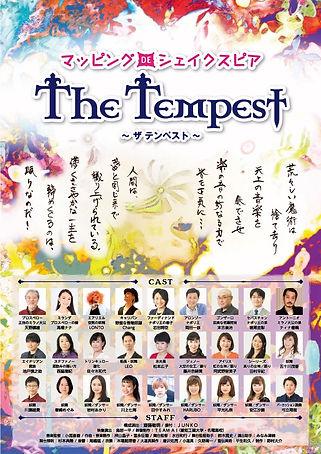 The TEMPEST.JPG