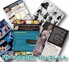 CD宣伝.jpg