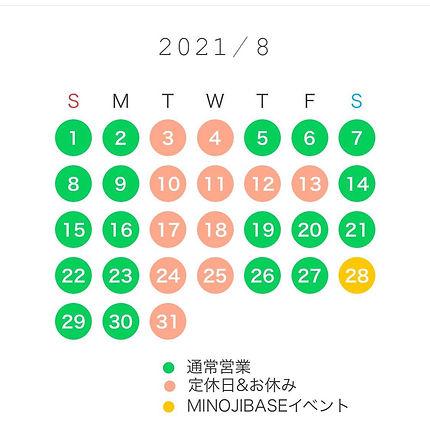 2021.8.jpg