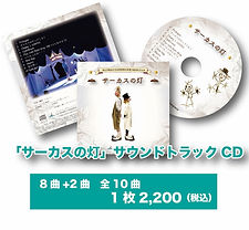 CD宣伝01.jpg