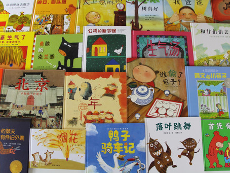 Great Chinese Reads and PandaTree Announce Launch of Recommended Chinese Reading List for Kids
