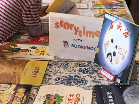 On-campus story time (Read Aloud + Craft Activity) in Chinese available in two schools