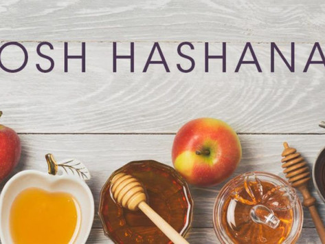 Our 2020 Rosh Hashana menu is now available