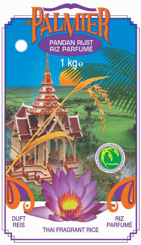 palmier 1 kg parfume.png