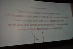Александр Цуркан